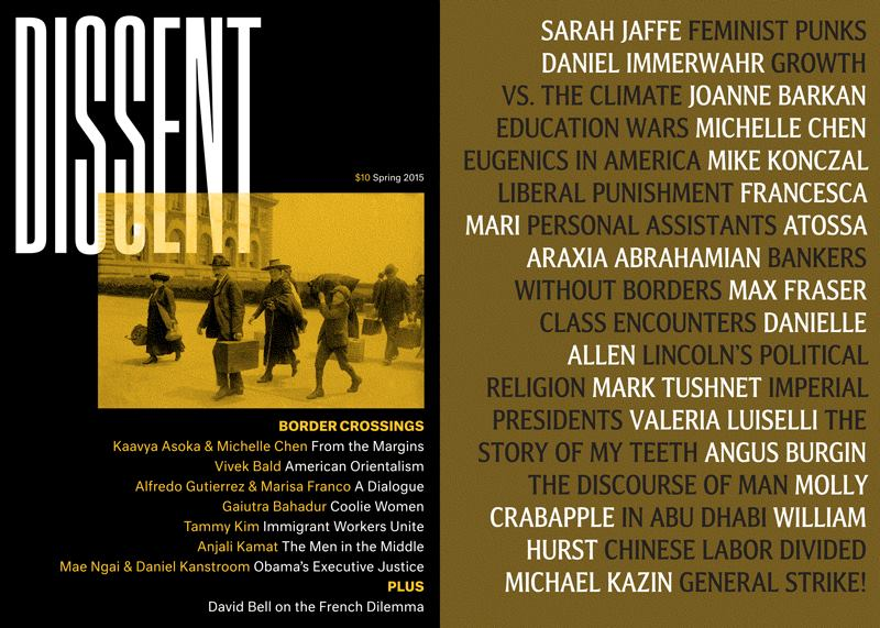 dissent spring 2015